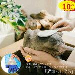 猫用グルーミングツールスティック猫ブラシねこペピイオリジナルペットグッズキャット+グルーミンググローブ猫おもちゃ[猫まっしぐら]【送料無料】ペット用品・ペットグッズお手入れ用品ブラシ