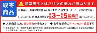 KAIHOU車載DVDプレーヤーDVDプレーヤー車載用KH-DV201送料無料●お取寄せ●
