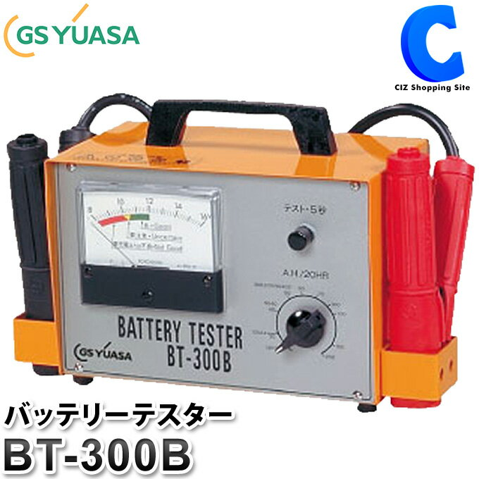 バッテリー, バッテリーチャージャー GS DC12V GS YUASA BT-300B
