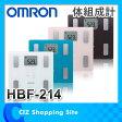 カラダスキャン オムロン 体重体組成計 デジタル体重計 体脂肪計 HBF-214 ホワイト ブルー ピンク ブラウン OMRON