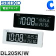 デジタル時計 セイコー SEIKO 電波デジタル時計 目覚まし時計 電波時計 DL205K DL205W アラーム 目覚し時計 セイコークロック ※お一人様2個まで