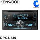 ケンウッド カーオーディオ 2DIN CD/USB/iPodレシーバー...