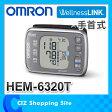 【血圧計】オムロン 手首式血圧計 HEM-6320T 血圧測定器 OMRON