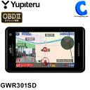 ユピテル レーダー探知機 GWR301sd OBDII接続対応 OBD2接続アダプター対応 4センサー 3.6インチ液晶 リモコン付き 無線LAN接続対応 日本製 GPSレーダー探知機
