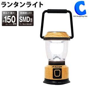 LEDランタン 電池式 キャンプ用品 おしゃれ 明るい アウトドア 防災グッズ 停電 災害用 非常 単3 COB LEDライト テントライト インテリア 雑貨 懐中電灯代わりに