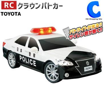 パトカー ラジコンカー RC ラジコン 車 トヨタ クラウンパトカー パトロールカー パトライト サイレン付き おもちゃ 玩具 電動RCカー 電池式 はたらくくるま 自動車 パトカーのおもちゃ ミニカー