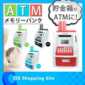 ピーナッツ・クラブ ATMメモリーバンク 6color KK-000...