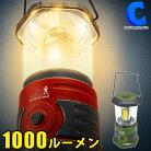 ランタンLED電池式OUTDOORMAN1000ルーメングリーンレッドKK1000L