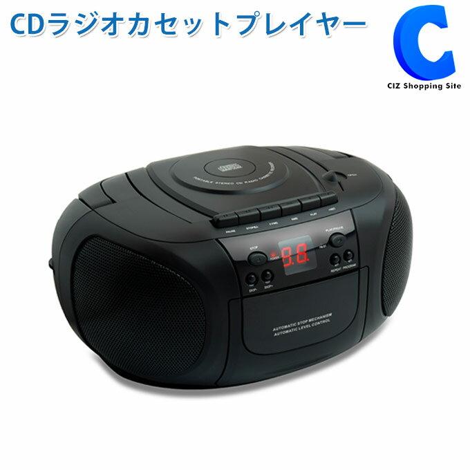 オーディオ, ラジカセ CD CD TEES TS-CD838-BK CD CD CD