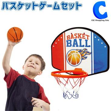 バスケットゴール 室内 おもちゃ 家庭用 バスケットボール ドア掛けタイプ バスケットゴールネット 屋内 練習 子供 バスケットゲーム フリースロー 簡易 ミニゴール ミニビニールボール 女の子 男の子 小学生 プレゼント クリスマス