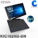 タブレット 本体 Wi-Fiモデル 2in1 タブレットPC キーボード標準付属 Windows10 ノートパソコン 新品 10.1インチ オフィスモバイル IPS 1920×1200 Full HD液晶搭載 2in1 KIC102HD-DN win10 ノートPC 無線LAN WiFi ACアダプター
