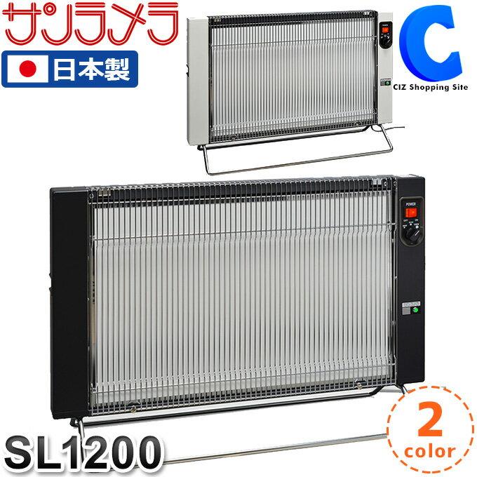 ストーブ・ヒーター, セラミックヒーター・電気ファンヒーター  1200W SL1200 2