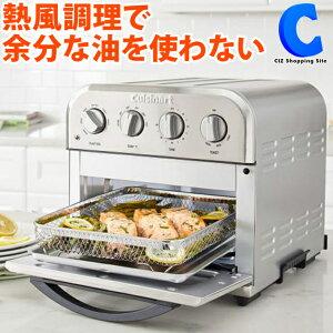 オーブントースター 4枚焼き クイジナート ノンフライ オーブントースター TOA-28J シルバー おしゃれ 調理家電