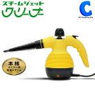 高圧洗浄機家庭用スチームジェットクリーナー小型ベルソスVS-YQ3840