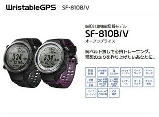 エプソンEPSONWristableGPSランニングウオッチGPSウォッチGPS機能搭載脈拍計測機能搭載防水腕時計時計SF-810
