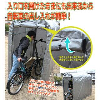 サイクルハウススリムタイプ自転車置き場VS-G024雨よけ雨避け盗難対策●お取寄せ●ベルソスVERSOS