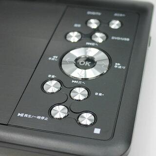 9インチワンセグポータブルDVDポータブルDVDプレーヤーDVDプレイヤーワンセグ搭載テレビHTM-09WA送料無料ヒロテックHIROTec