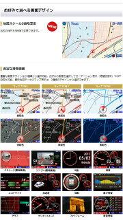 レーダー探知機レイダー探知機3.6インチユピテルYUPITERUスーパーキャットGPS内蔵GWR303sd【送料無料】