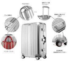 スーツケース鏡面仕上げ2XLTSAロック搭載キャリーケースアルミフレームベルトフック付き旅行軽量8輪