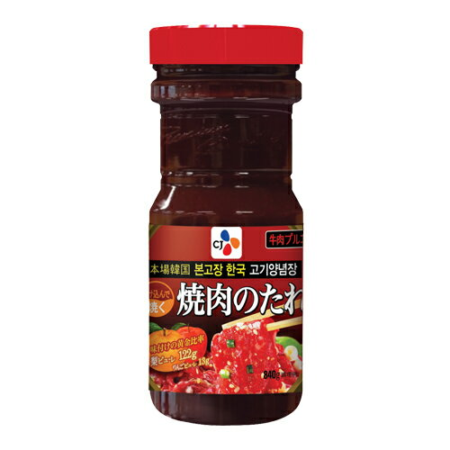 【業務用・30本セット】CJ 焼肉のたれ 牛肉プルコギ用 840g 大容量 韓国食材 韓国料理【メーカー直送・正規品】 ギフト 寒中見舞い