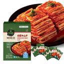 【冷凍】冷凍キムチ60g 2箱 長期保存可能 小分け 長持ち 匂わない クール便 冷凍白菜キムチ