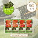 【業務用・小分け40パック】CJ bibigo 韓国味付けのり小分け8パック×5袋【メーカー直送・正規品】   韓国 韓国食品 韓国食材 ギフト【お歳暮】