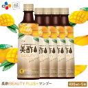 美酢 Beauty Plus+ マンゴー 5本セット ミチョ ビューティープラス マンゴー テレビで紹介され評判! 栄...