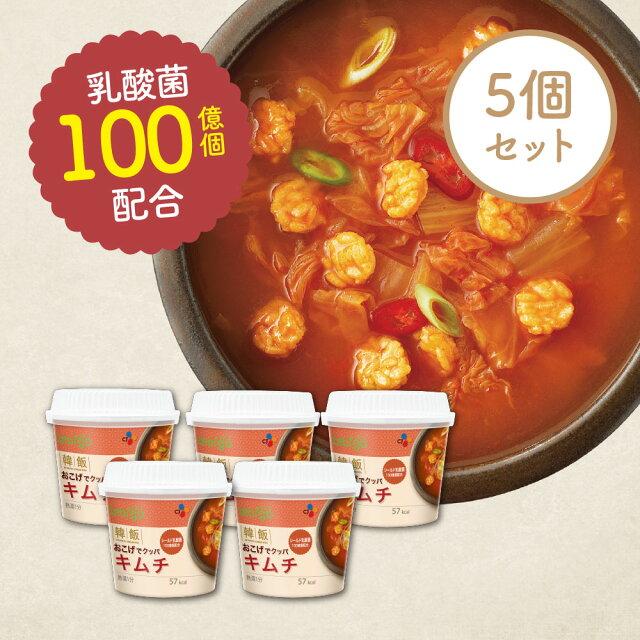 乳酸菌100億個配合!◯新発売◯お買い得5個セット おこげでクッパ キムチ 【メーカー直送・正規品】 | 韓国 韓国食品 韓国食材 ビビゴ ギフト【お歳暮】