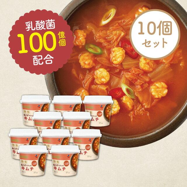 乳酸菌100億個配合!◯新発売◯お買い得10個セット おこげでクッパ キムチ 【メーカー直送・正規品】 | 韓国 韓国食品 韓国食材 ビビゴ ギフト