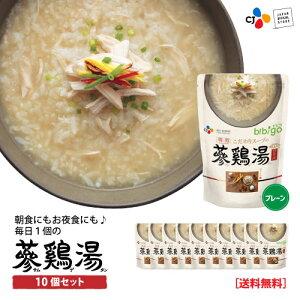 韓飯こだわりスープの参鶏湯クッパ