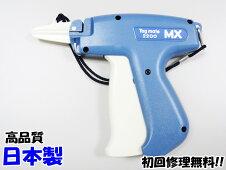 タグガンタグメイト2200MX細針機
