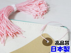タグファスナー糸ロックス12cmパステルピンク100本