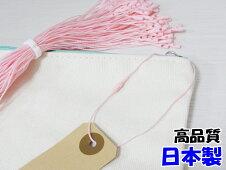 タグファスナー糸ロックス20cmパステルピンク100本