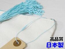タグファスナー糸ロックス20cmスカイブルー100本