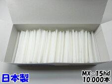 タグピンMX15hd細針用10,000本
