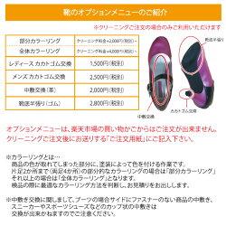 靴ブーツクリーニング2足セット(靴修理ムートンブーツUGGemu他メンズレディースブーツヒールサンダルビジネスシューズ)