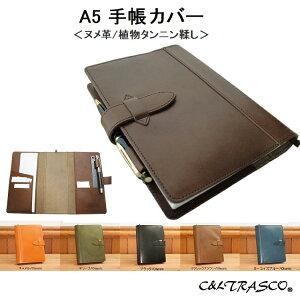 Classic 手帳カバー A5 カードポケット [ターコイズブルー]