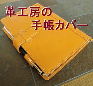 (Cityシリーズ!)A5サイズ 手帳、ノート、ほぼ日手帳カズンとロディアNo.16メモパッドが収ま...