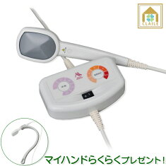 三井式温熱治療器3特典盛りだくさんマイハンドらくらく放電灸タヒボのど飴入浴剤ネックウォーマー送料無料温灸器遠赤外線