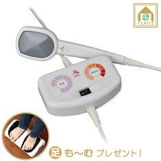 三井式温熱治療器3フットマッサージャープレゼント送料無料温灸器遠赤外線