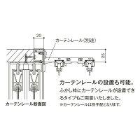 トステムインプラスオプションふかし枠20/40/50mm4方:[幅1293~1500mm×高2344~2450mm]