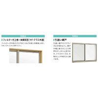 サーモスXトリプルガラス(LOW-E複層アルゴンガス入)樹脂アルミ複合サッシ面格子付引違い窓2枚建オーダーサイズW1501-1800mmH771-970mmLIXIL