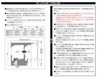 デュオPG複層ガラス引違い窓2枚建単体サッシシャッター半外付型呼称12813W:1,320mm×H:1,370mmLIXILリクシルTOSTEMトステム