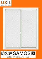 防火戸サーモスXLOW-E複層ガラス(アルゴンガス入)樹脂アルミ複合サッシ引違い窓2枚建呼称16520W:1690mm×H:2030mmLIXILリクシル