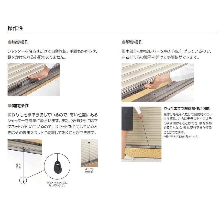 サーモスII-H シャッター付引違い窓 2枚建て 半外付型 一般複層ガラス仕様 標準タイプ 手動 18020 W:1,845mm × H:2,030mm リクシル
