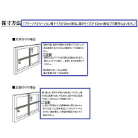 プリーツスクリーン和調生地シングルスクリーンジョイント仕様チェーン式:幅2005~2400mm×高さ2210mm~2600mm断熱効果保温性アップ日射熱カット