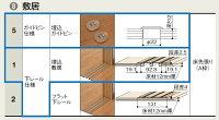 ラシッサS室内引戸間仕切り上吊引戸引違い戸3枚建てASMHT-LGL錠無し2420W:2,432mm×H:2,023mmノンケーシング/ケーシングLIXILTOSTEM