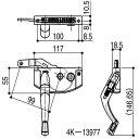 【YKK AP メンテナンス部品】 オペレーターハンドル (HH-4K-13977) DIY リフォーム
