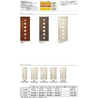 玄関ドアリクシルプレナスXC19型デザイン片開きドア幅873mm×高さ2330mm
