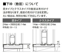 和障子紙貼障子引違い戸2枚建てSKHH-CA2片吹寄在来工法テラスタイプ25620W:2,600mm×H:2,038mm新和風LIXILリクシルTOSTEMトステム